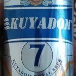 baltika_Kuyadom_1